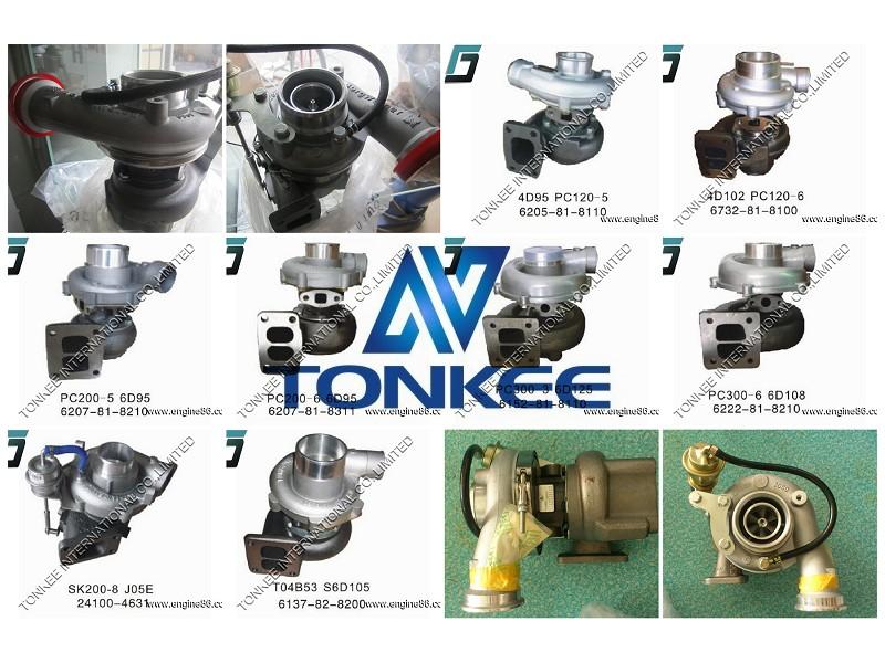 EC290B Prime turbo for DEUTZ D7E, DEUTZ D7E Engine turbo,DEUTZ D7E Turbo with valve