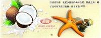 Растворимый кофе Cliassic Nan Guo 450 /1lot = 3cans