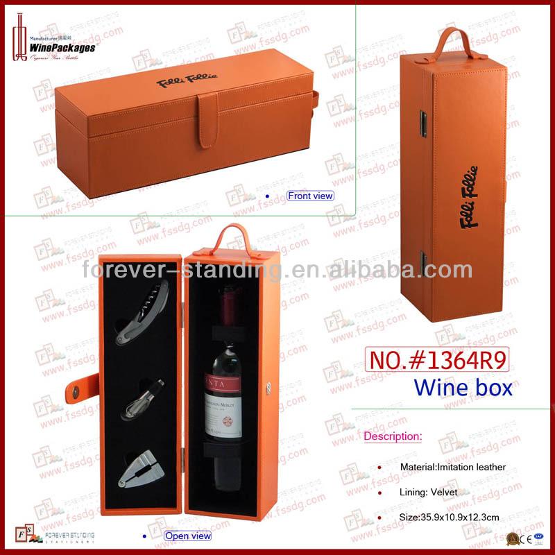 leather printed gift box,custom box packaging,luxury gift box packaging