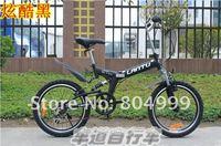 Запчасти для велосипедов DHL EMS 20 6