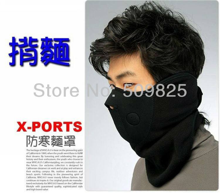 Neoprene Half Face Mask Neck Warm MTB for Ski Snowboard Bike Motorcycle Bicycle Outdoor Sports 300pcs (6)