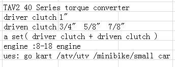 """скидка 8% go kart/грязи велосипед 40 cvt муфты 1» драйвера сцепления и 3/4"""" управляемые муфты tav2-40 серии"""