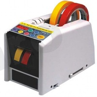 Упаковочное оборудование Label stripper SLD-3060S/ automatic label stripper/label width:10-140mm/label Length:4-200mm