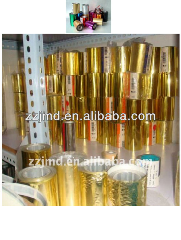 JMD/ADL-3050A foil gilding printer