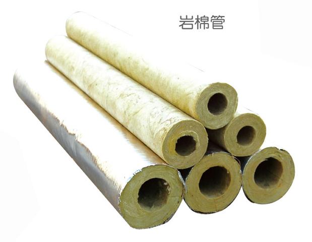 Rock Wool Pipe Insulation Buy Rock Wool Pipe Rockwool