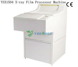 automatic medical x ray film processor