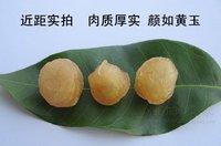 Сушеные фрукты GX Arillus Longanae Arillus