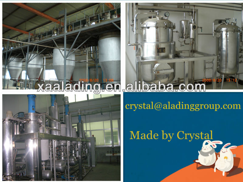 100% pure natural extract Cassia Nomame Extract