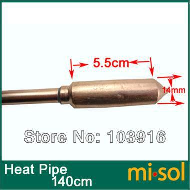 heat pipe 140-4