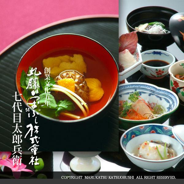 Satsuma Honbushi ( honkarefushi dryed bonito ) Atsukezuri 1kg for Japanese Cuisine