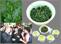 Чай улун Xiangshan