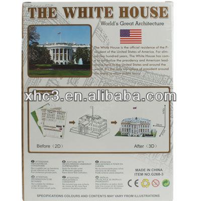 3D Puzzle The White House Model Card Kit (64pcs)