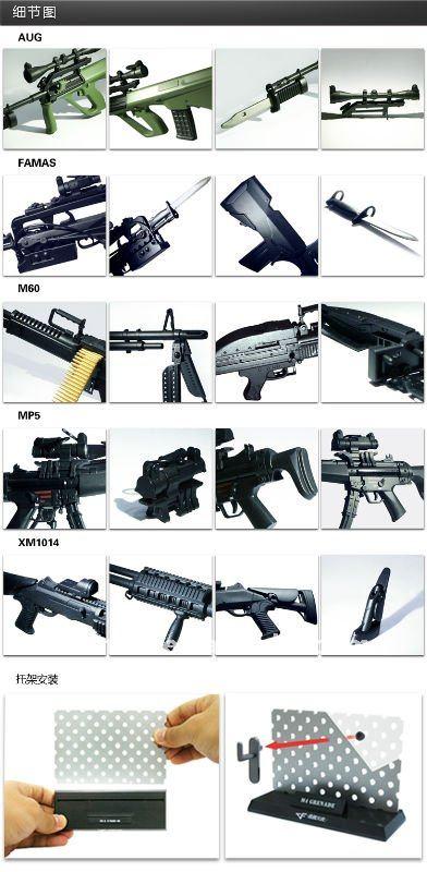 plastic gun models
