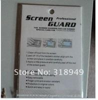 Защитные пленки для экранов