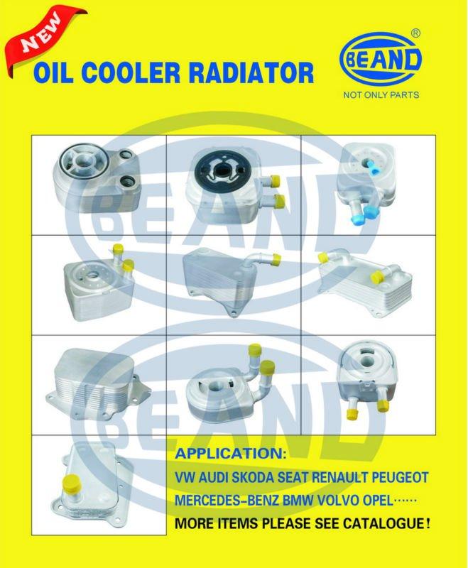 AUTO CAR TRUCK TRACTOR BUS OIL COOLER RADIATOR