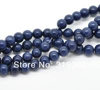 Бусины 5 Strand Dark Blue Stone Loose Beads 8mm, 38cm long