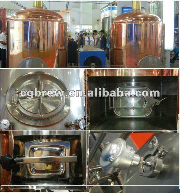 CG-300L of beer equipment machine in hotel