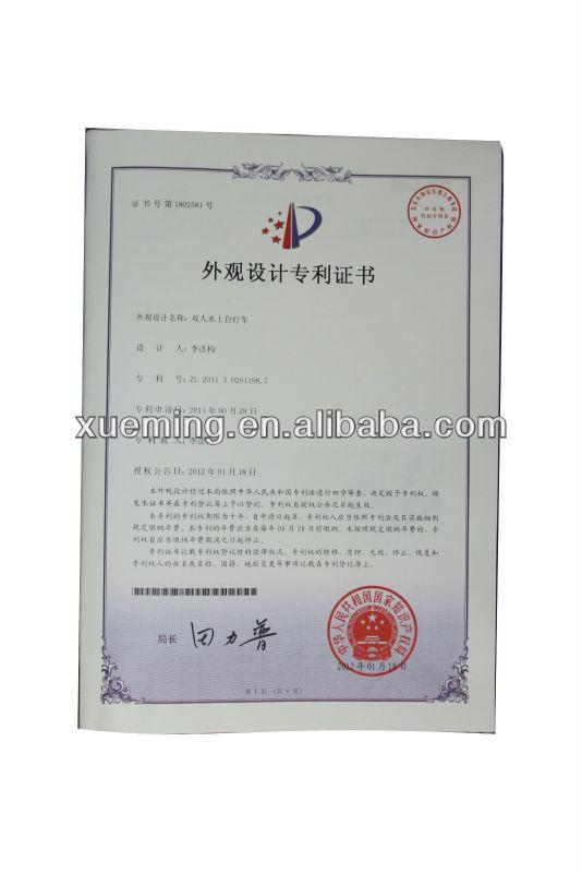 patent for XM-02.jpg