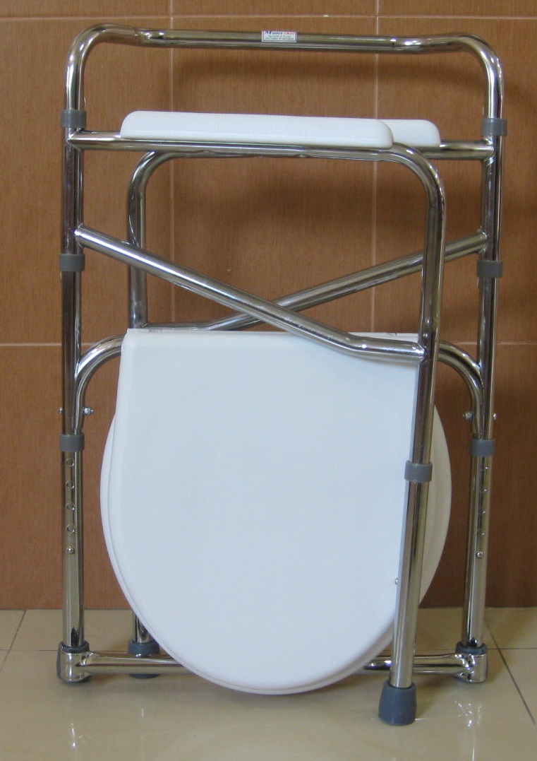 Folding commode h7acr4 p7