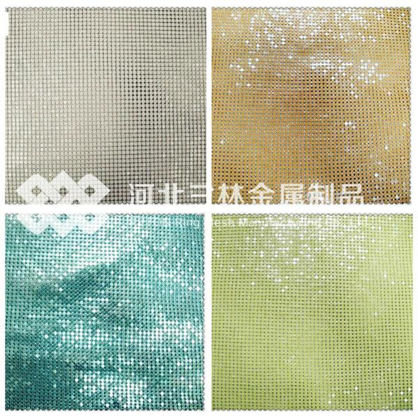 metal mesh fabric drapery curtain/metal drapery