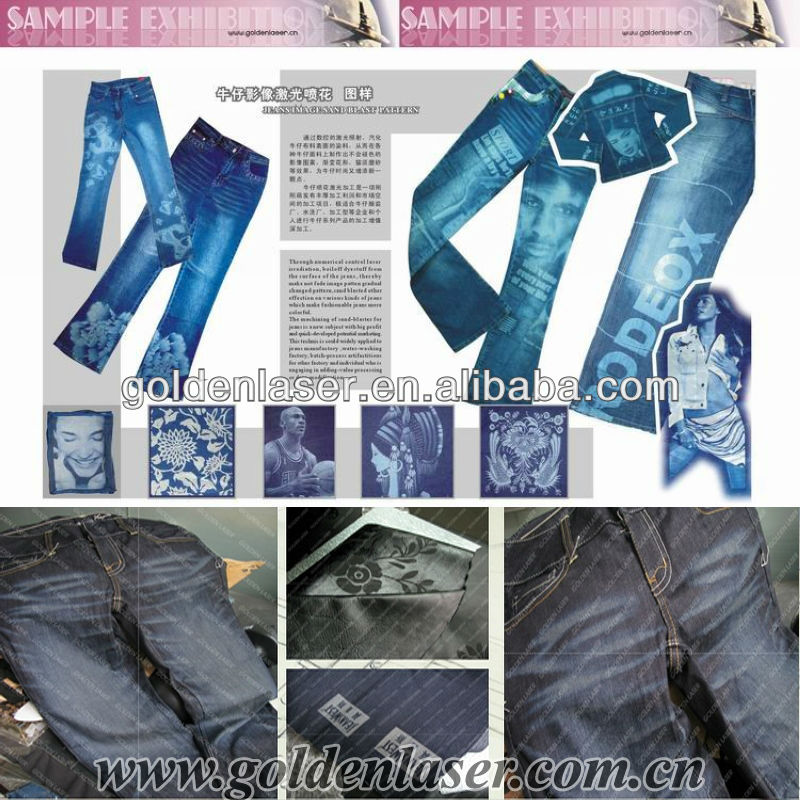 jeans sample