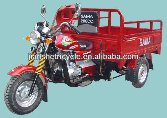 Hot sale china 150cc,200cc,250cc three wheel motorcycle
