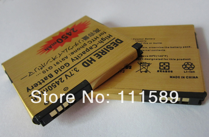 For Desire HD inspire 4G battery-5.jpg