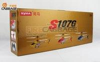 Запчасти и Аксессуары для радиоуправляемых игрушек S107G-01 Head cover for Syma s107 s107g s105g s108g for - Firecabbage
