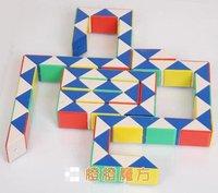 Детское лего Educational Colorful 24 exquisite magic ruler Children toys and retail