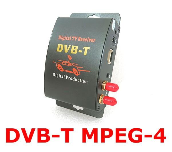 Free Shipping!!! High Digital car tv tuner DVB-T/H.264/Mpeg4 with dual antenna