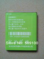 Запчасти для мобильных телефонов 1set /JIAYU G4 , 3000mah JIAYU G4, JY-G4