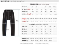 free shipping 2012 androni Cycling  BIB long pants