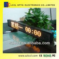 Светодиодный дисплей SZLCCL  P10