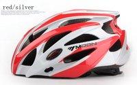 Велосипедный шлем Moon 2012 275g mtb EPS /21 S, M, l ,  BH-29