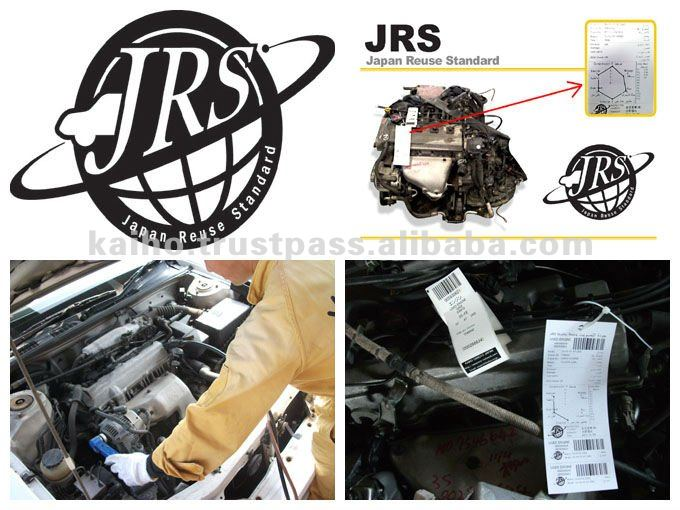 USED ENGINE MAZDA R2