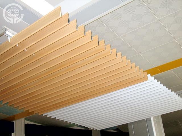 Bolivia Music Hall Wave Aluminum False Ceiling Panel