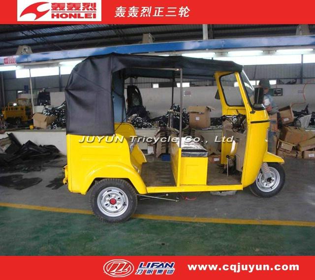 Water Cooled Engine Baja made in Chinaj/Passenger Bajaj tricycle BAJAJ-M175-3