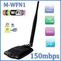 Электронное производственное оборудование 150mbps USB wifi adapter 1000mW for extend the coverage range