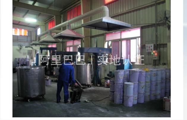 UV spary coating /uv floor coating