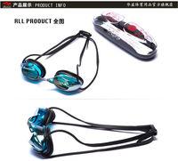 Мужские очки для плавания HuaYi  G1304M