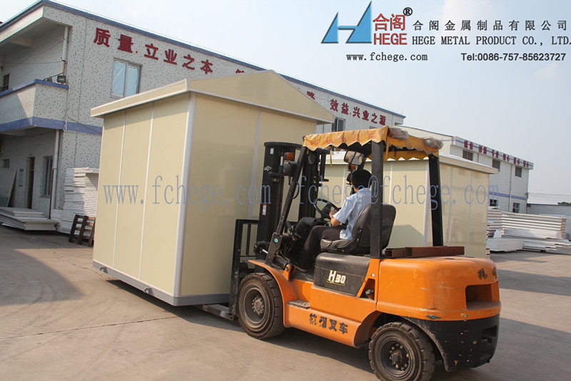 prefabricated security guard box