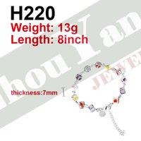 Ювелирное изделие New H220