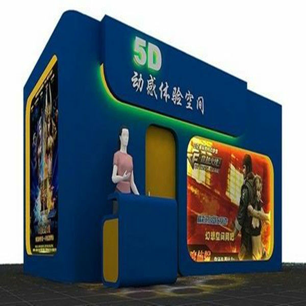 12 seats 4D cinema on sale - 5D cinema system