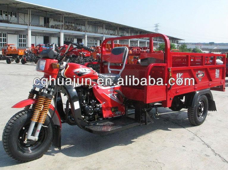 HUJU 200cc cargo three wheel trike / three wheeled bicycle / three wheel motorcyels 150cc for sale