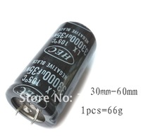 Конденсатор 450V 470uf Electrolytic Capacitor Radial 35x42mm