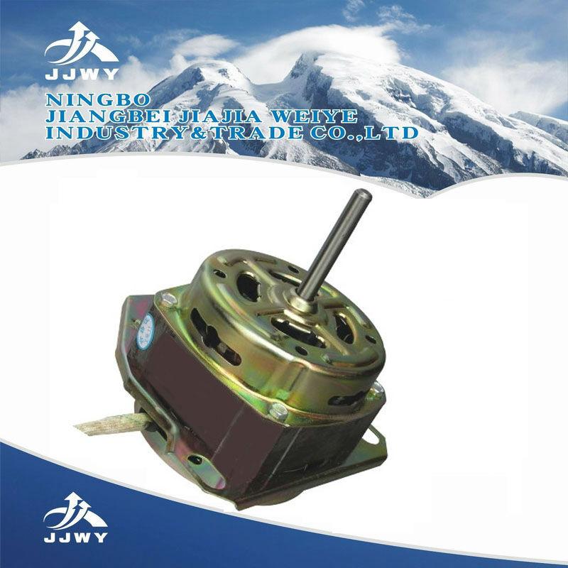 dc washing machine motor