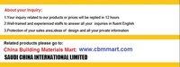 Спальный набор мебели CBMMART  0429-C6031