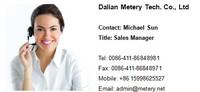 Расходомер Metery MT100E DN65