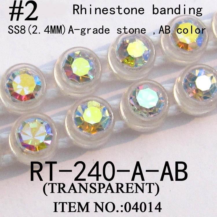 SS8 transparent rhinestone banding (3)