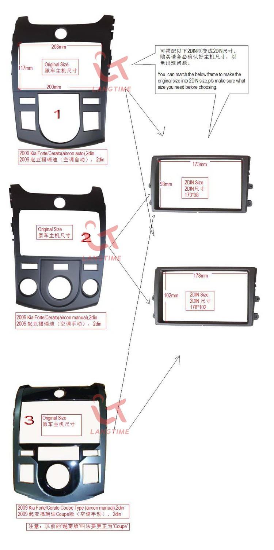 Купить Автомобилей установке DVD кадр, DVD панель, панель Приборов, Фасции, Радио Кадров, Аудио рамки для KIA ФОРТЕ (ОТДЕЛЬНО), 2DIN